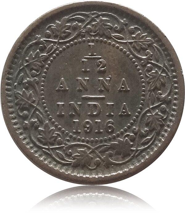 1916 1/12 Twelve Anna British India King George V Calcutta Mint