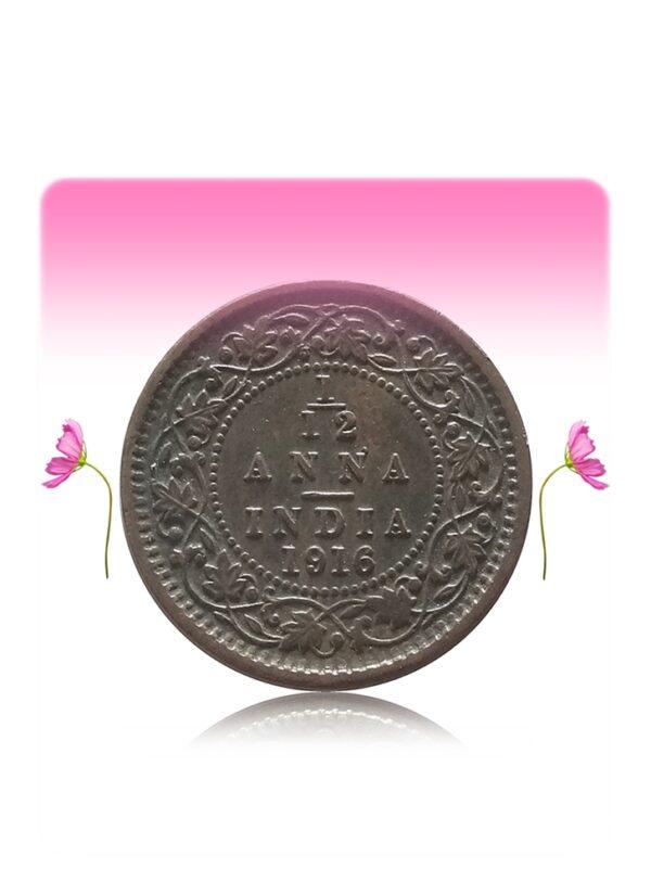 1916 One Twelve Anna King George V Coin Value
