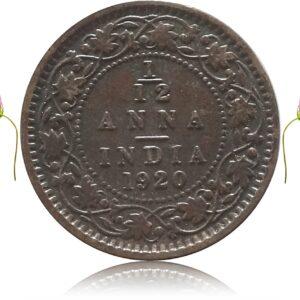 1920 1/12 Twelve Anna British India King George V