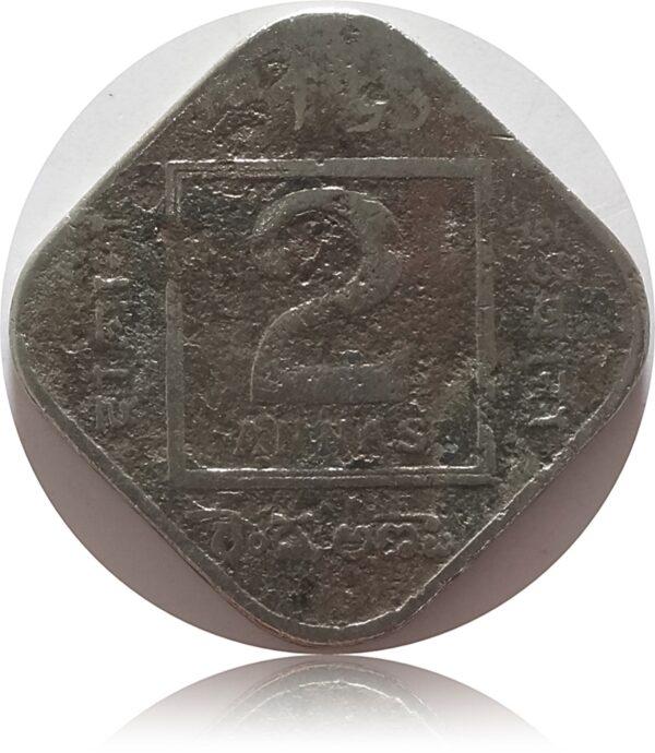 1929 2 Annas Coin British India King George V Calcutta Mint