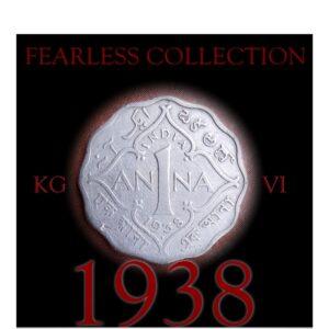 1938 1 Anna Coin British India King George VI Bombay Mint
