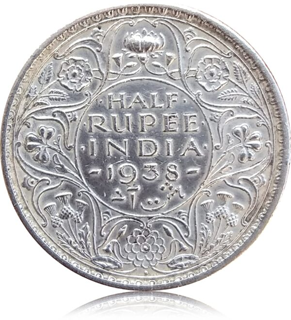 1938 1/2 Half Rupee Silver Coin British India King George VI Bombay Mint