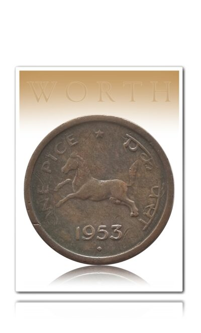 1953 1 Pice  Horse Coin Republic India Bombay Mint
