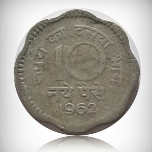 1962 10 Naye Paise Republic India Calcutta Mint - Best Buy