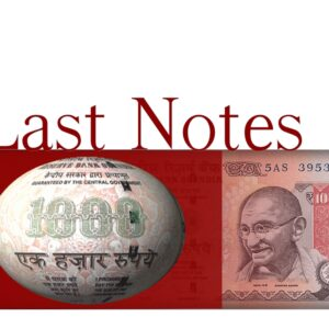 "1000 Rupee UNC Note Fancy ending number ""333"" Sign By D Subbarao"