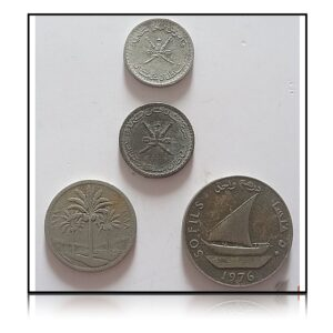 4 Arab Coins Lot Worth Collecting
