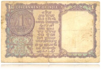 "1963  1 Rupee Note Sign By L.K.JHA Ending Fancy Number ""888"""