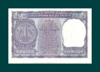 "A-35  1976  1 Rupee Note I Inset M. G. Kaul Ending Fancy Number ""999"""