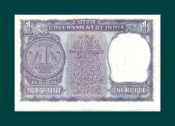 """A-35 1976 1 Rupee Note I Inset M. G. Kaul Ending Fancy Number """"999"""""""