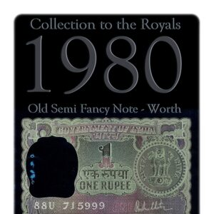 "A-41 1980 1 Rupee Note I Inset R.N.Malhotra Ending Fancy Number ""999"""