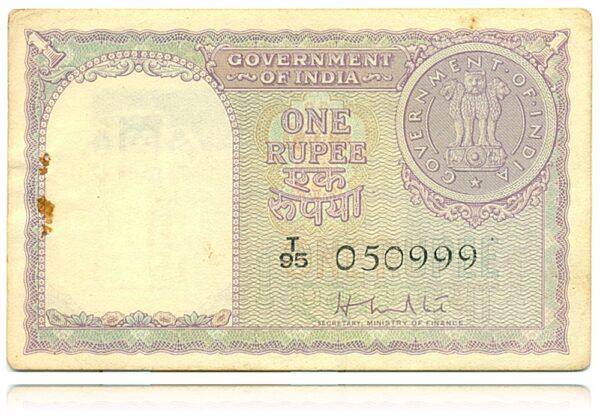 "1951 1 Rupee Note Sign ByH.M.Patel Ending Fancy Number ""999"""