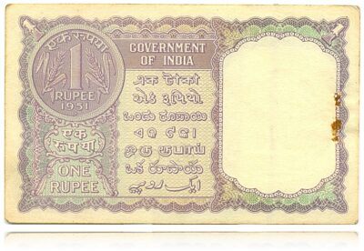 "1951  1 Rupee Note Sign By H.M.Patel Ending Fancy Number ""999"""