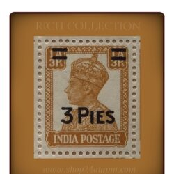 1 Anna 3 Pies King George Over Printed Stamp