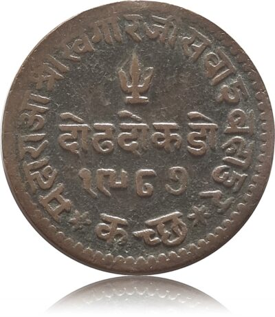 KUTCH - 1½ Dokdo Coin INDIAN PRINCELY STATE - 1931 Khengarji III