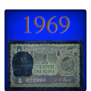 "A-21  1969 1 Rupee Note Sign by I.J.Patel Ending Fancy Number ""999"""
