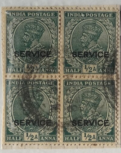 Half Anna King George V - Block of 4 Used Stamps