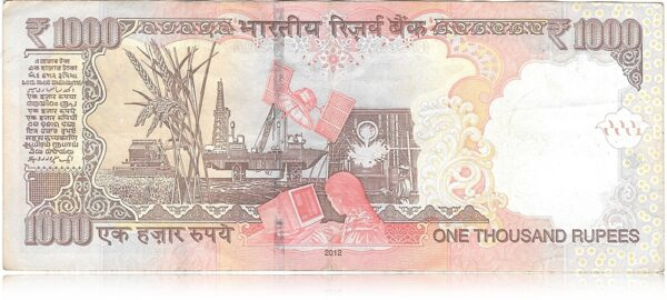 """1000 Rupee UNC Note Plain Inset Fancy ending number """"111"""" Sign By D Subbarao"""