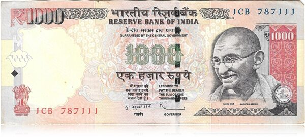 "1000 Rupee UNC Note Plain Inset Fancy ending number ""111"" Sign By D Subbarao"