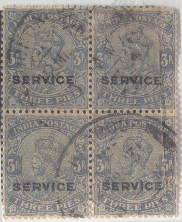 3 Pies King George V - Block of 4 Used Stamps