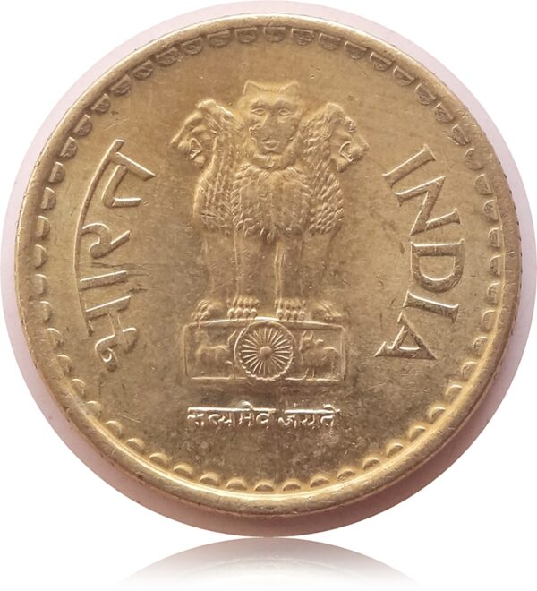 2009 5 Rupees Republic Indian Coin Bombay Mint
