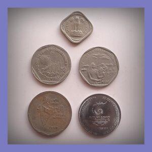 1961 5 Paisa 1988 1990 1 Rupee F.A.O Series & 1982 2 Rupee Coin - 5 Coins