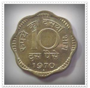 1970 10 Paise Republic coins B&H MINT