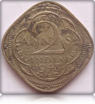 1943 2 Annas  King George VI