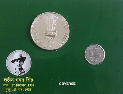 2007 Proof Set Shaheed Bhagat Singh Birth Centenary Kolkata Mint