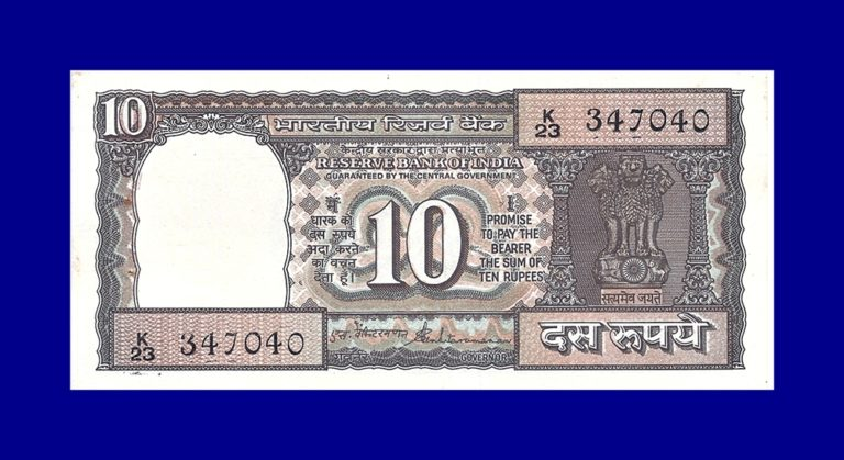 D29 10 Rupee UNC Note Sign S. Venkitaramanan