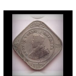 1929 2 Annas King George V - Fearless Collection - Worth Buy