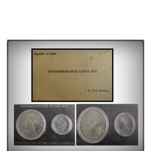 1972 Uncirculated Coins Set - 25th Anniversary of Independence 10 Rs and 50 Ps I G MINT