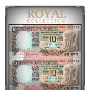 D-35 10 Rupee UNC Note 'A' Inset I.G.Patel –