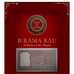 B-2 1951  2 Rupee UNC Note Sign by B. Rama Rau -