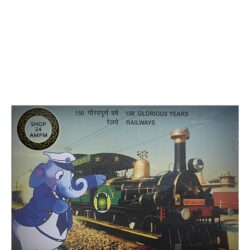 2003 150 Glorious years - Railways Kolkata Mint Proof Set - 100 Rs & 2 Rs