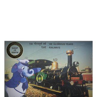 2003 150 Glorious years - Railways Kolkata Mint Proof Set - 100 Rs & 2 Rs