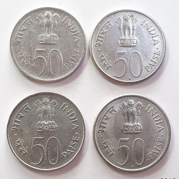 1964 50 Paise - Both Fine Detail coin - English and Hindi AUNC COIN