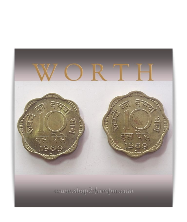 1969 10 Paise Republic India - Worth Collecting - 2 Coins