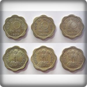 1968 10 paise Republic India - Worth Collecting