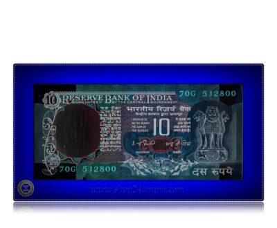 D-35 10 Rupee UNC Note 'A' Inset I.G.Patel
