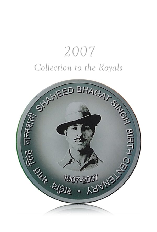 2007 Proof Set Shaheed Bhagat Singh Birth Centenary Kolkata Mint
