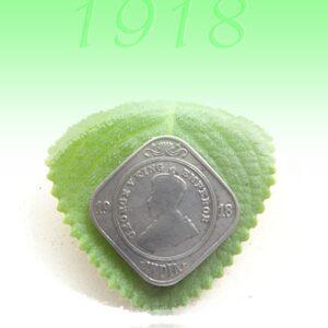 1918 2 Annas British India King George V copper Nickel
