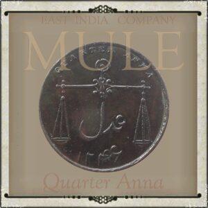 1832 1/4 Quarter Anna Coin East India Company Mule - RARE COIN