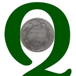 1862 1 Rupee Silver RARE Coin Queen Victoria