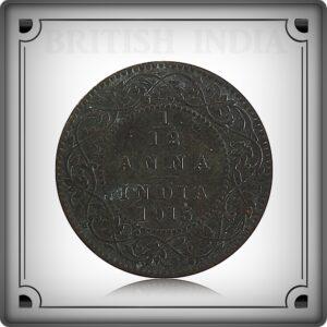 1915 1/12 Twelve Anna Coin British India King George V