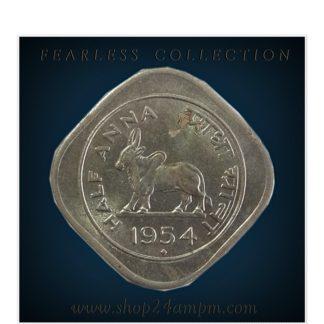 1954 1/2 HALF ANNA BULL AUNC COIN