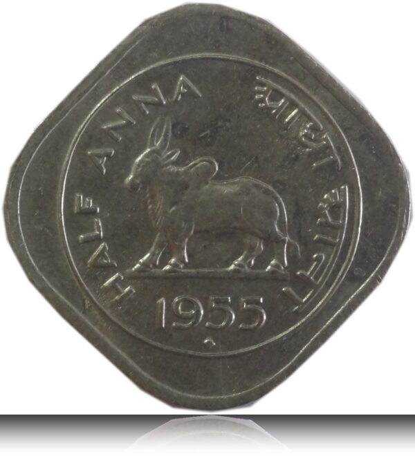 1955  1/2 Half ANNA BULL COIN GOVERNMENT OF INDIA