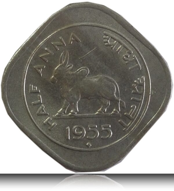 1955 TWO ANNAS BULL COIN GOVERNMENT OF INDIA