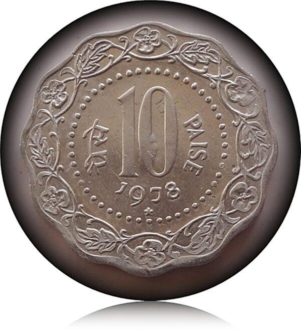 1978 10 Paise Aluminium-Magnesium Aunc Worth Collecting the Heritage coin