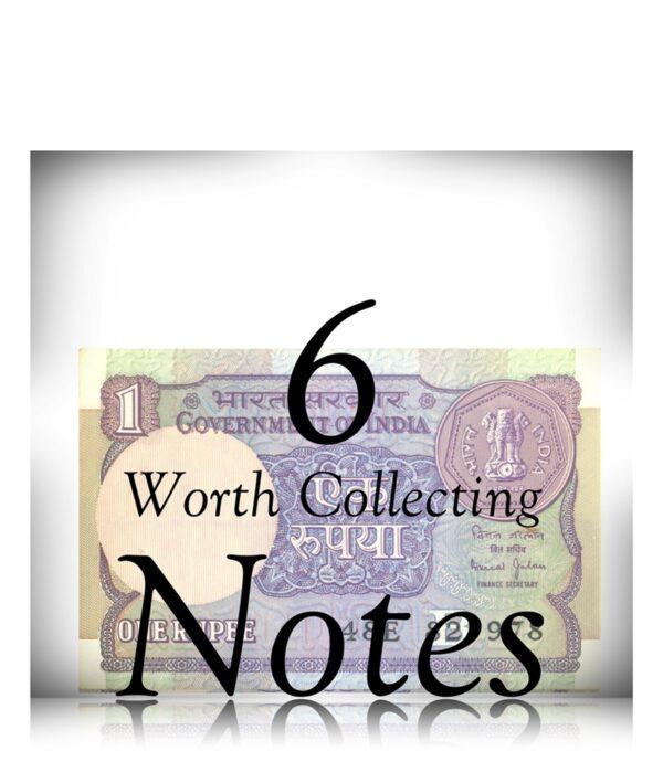1990 1 Rupee Note B Inset Sign By Bimal Jalan