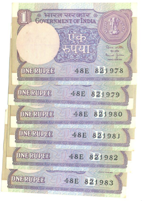 1990 1 Rupee Note B Inset Sign By Bimal Jalan U C U Get 6 Notes in Series